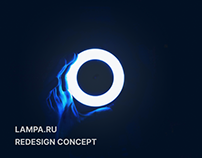 Lampa.ru   Redesign concept e-commerce