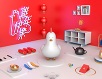 Happy Chinese New Year 2017 : Rooster