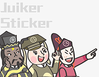 退輔會貼圖 Juiker Sticker