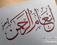 Calligraphy Names, Illustration