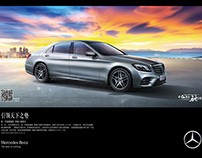 BBDO for Mercedes-Benz China