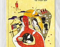 VietNam Literature Book cover
