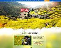 【Web UI】Web Design for Tourist