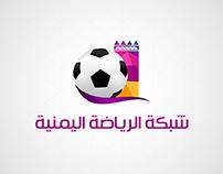 شبكة الرياضة اليمنية