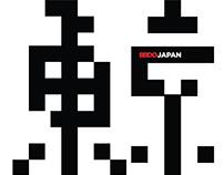 BBDO TOKYO branding
