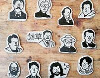 Linogravure Auteurs