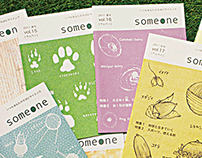 someone vol.09 - vol.27