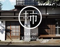 Kakino-kinoshita/VI design