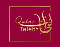 Logo calligraphy arabic