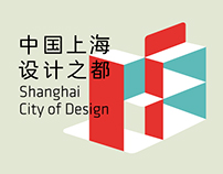 Shanghai - City of Design