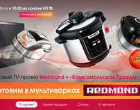 Redmond TV promo