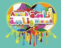 Anasah Wanasah - أناسة وناسة
