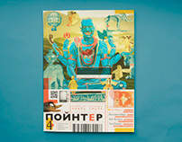 pointer mag 04. India