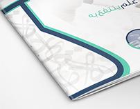 Al-Academia Company Profile
