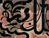 """Morocco - Fez"" - Photography"
