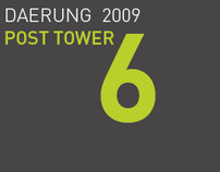 Daerung  post tower brochure _sample design