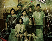 Poster Design - The Game 2 @ ntv7