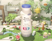 "Pulmuone & Danone's ""EveryMorning""Product AD"