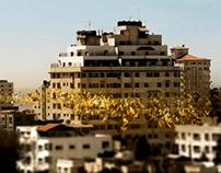فلسطين تقرأ رغم الحصار