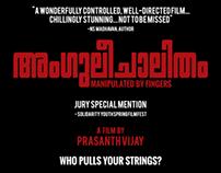 Amguleechalitham - Promo posters