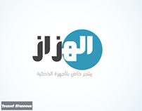 logo collection (english-arabic)