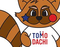 Tomo-Tanuki Mascot