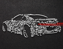 Tasheek Car Calligraphy