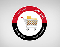 Buy Egyptian Campaign | Amr Adeeb