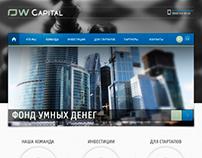 "Инвестиционное агентство ""DW Capital"""