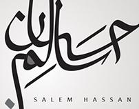 مخطوطة سالم حسان | Salem Hassan Typography