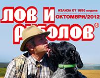Lov I Ribolov Magazine - Layout