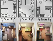 варианты комнаты/ room versions