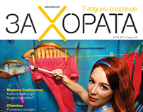 Za Horata Magazine (Monthly) - Layout
