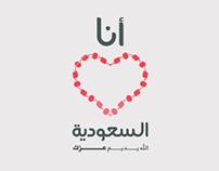 I Love KSA