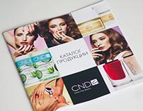 Каталог продукции CND