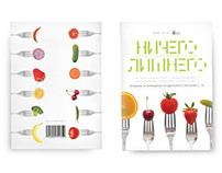 magazine for diet sweet-shop