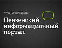 Penza Internet Portal