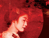Madam Butterfly / ENO