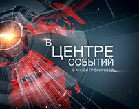 TVC Prohorova