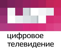 «Цифровое Телевидение» – Презентация бренда
