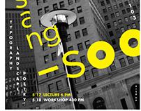 Visiting Designer Series Posters