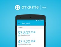 Otkritie mobile banking Android app