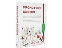 Promotion Design