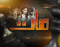 Hum tv Serials Title Designs