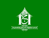 Al Gasser for decoration logo | الجاسر