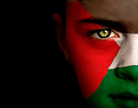 Zamalek Sporting Club | Palestine Gaza Membership ID