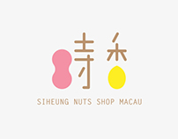 Si Heung Nuts Shop
