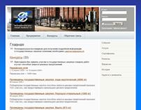 Сайт Таман
