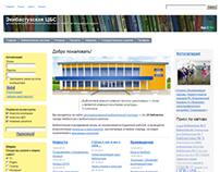 Сайт ЭЦБС