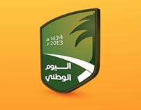 Saudi national day - اليوم الوطني للسعودية